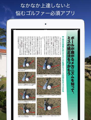http://a3.mzstatic.com/jp/r30/Purple5/v4/03/2d/f1/032df134-13e5-8c88-3dd5-b9055110db3c/screen480x480.jpeg