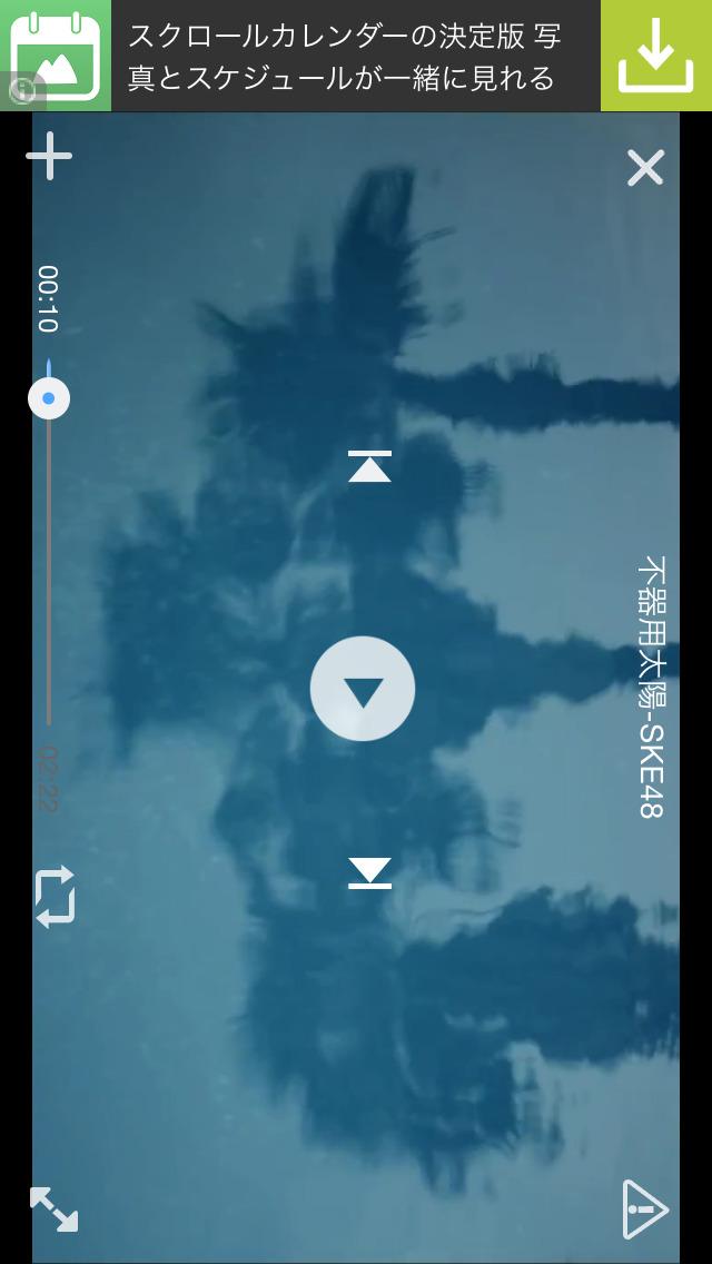 http://a3.mzstatic.com/jp/r30/Purple5/v4/04/08/7b/04087b82-c449-1563-7951-629e45e588df/screen1136x1136.jpeg