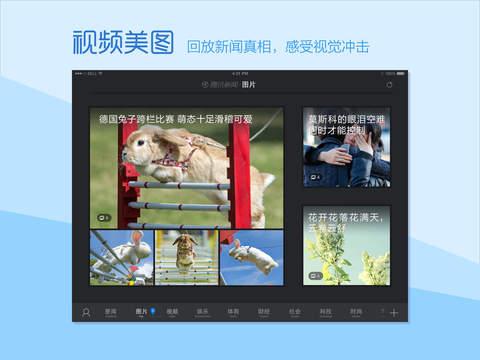 http://a3.mzstatic.com/jp/r30/Purple5/v4/04/d0/8d/04d08d7b-3593-a9c7-95e2-edcd8b2b02f5/screen480x480.jpeg
