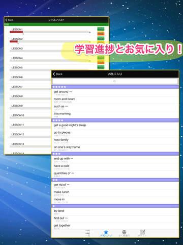 http://a3.mzstatic.com/jp/r30/Purple5/v4/06/03/e0/0603e0b9-c33a-defd-5992-966684749c65/screen480x480.jpeg
