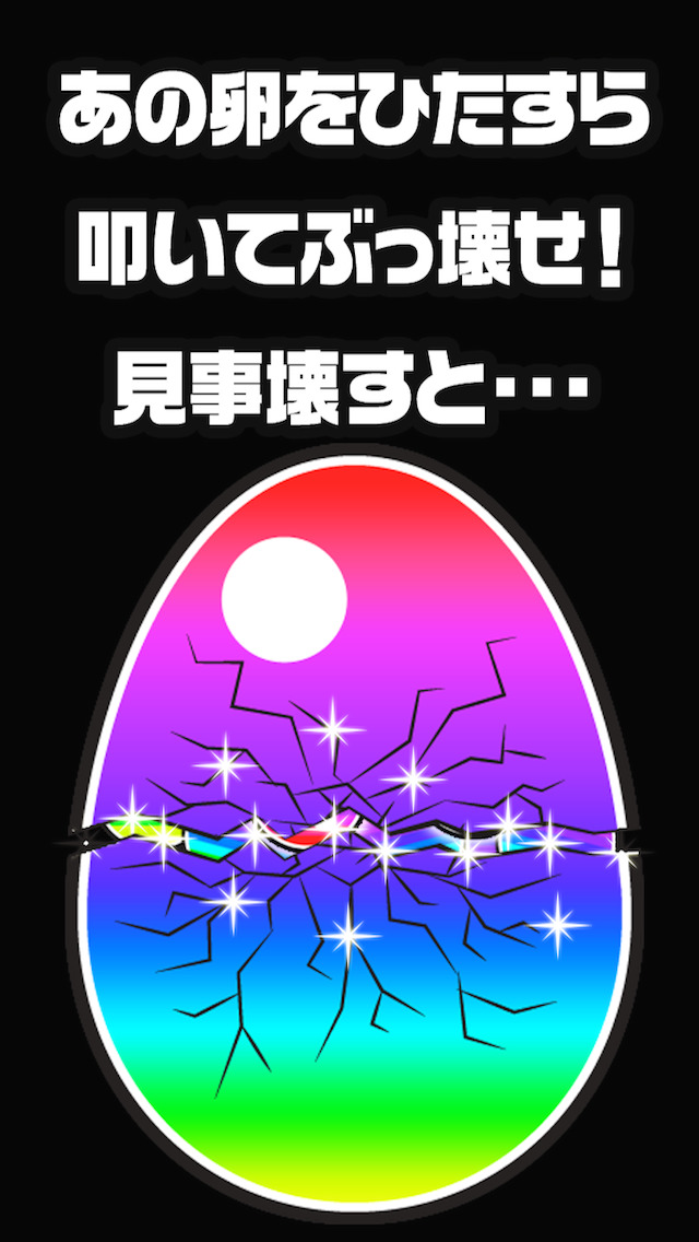 http://a3.mzstatic.com/jp/r30/Purple5/v4/11/bb/a7/11bba70c-43c6-d6e6-5f31-1d76bfdc1f0c/screen1136x1136.jpeg