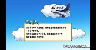 http://a3.mzstatic.com/jp/r30/Purple5/v4/17/2c/1c/172c1c0d-ccab-4497-40b3-a1a51f1900b7/screen320x320.jpeg