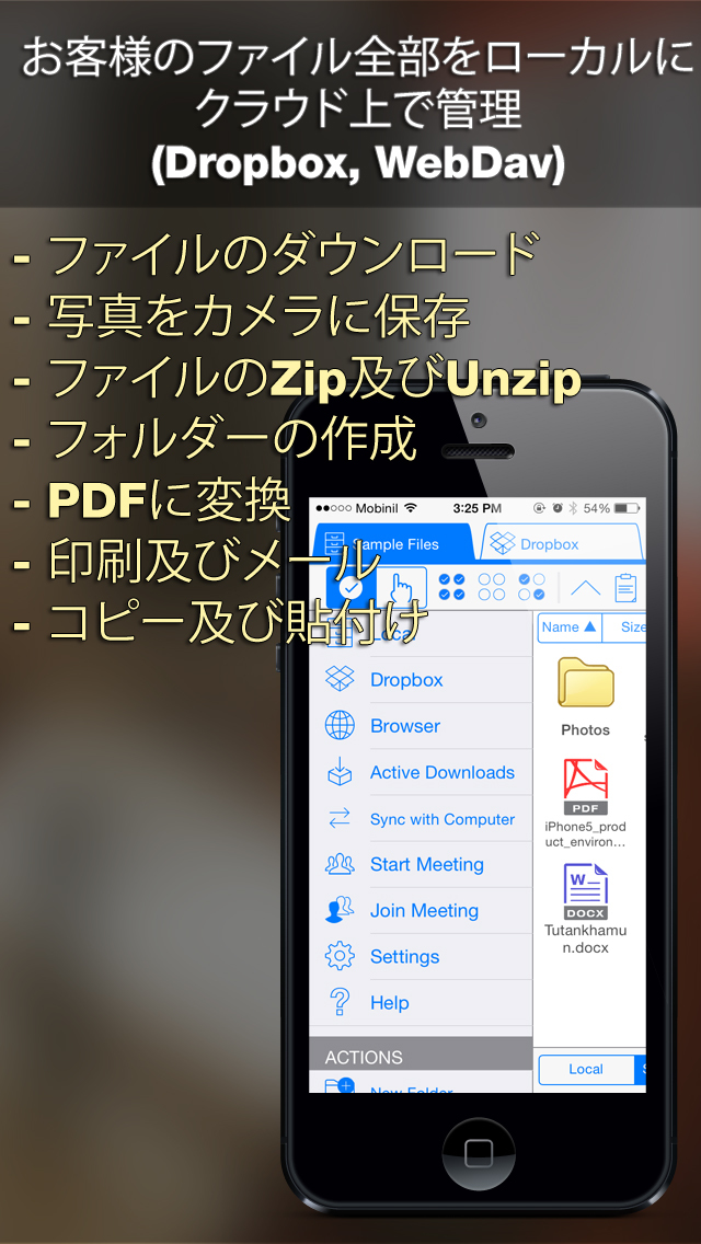http://a3.mzstatic.com/jp/r30/Purple5/v4/1b/f7/65/1bf7650b-8d82-51c7-b4c9-b60a4fa4d48d/screen1136x1136.jpeg