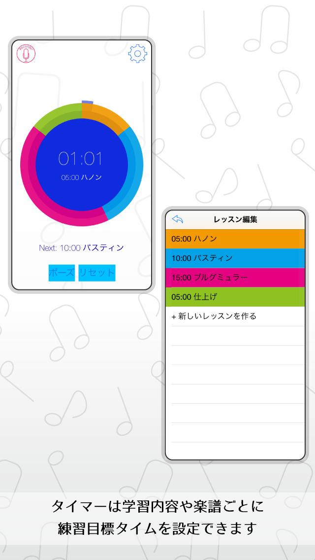 http://a3.mzstatic.com/jp/r30/Purple5/v4/1c/09/b5/1c09b50e-e053-eacd-3722-ff37a860c691/screen1136x1136.jpeg