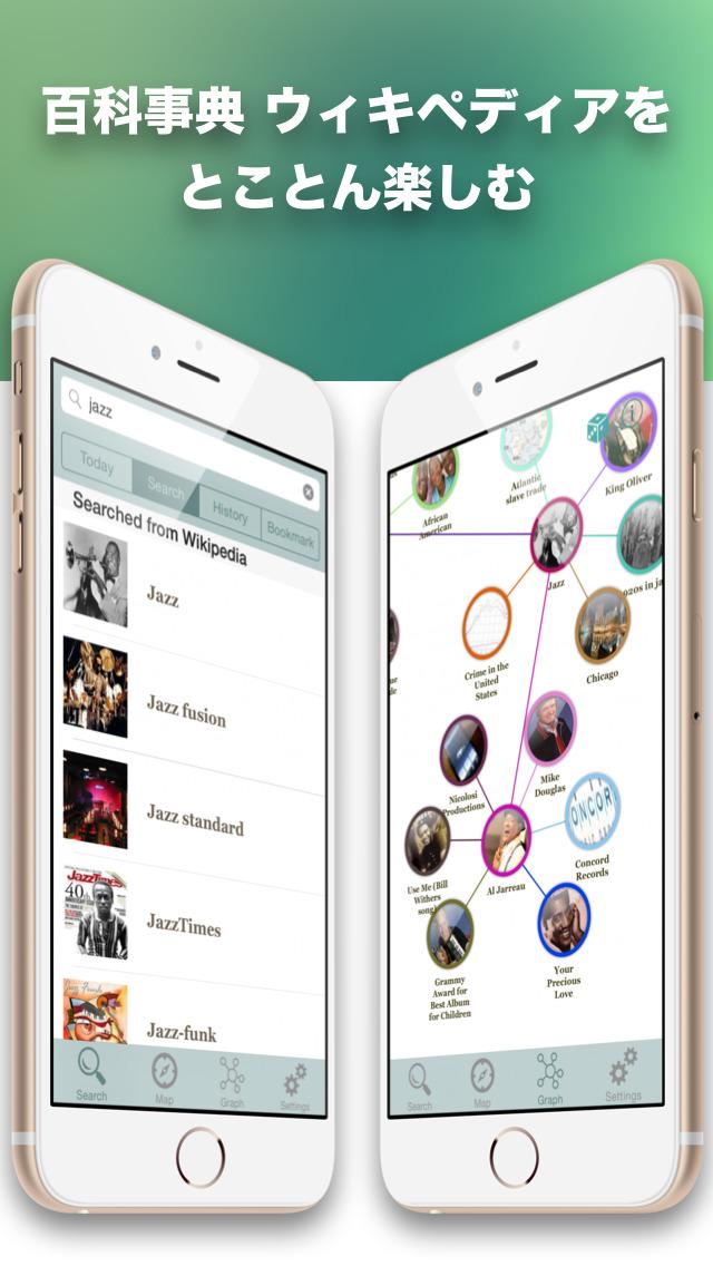 2015年7月10日iPhone/iPadアプリセール 類語辞典アプリ「類語エディタ」が無料!