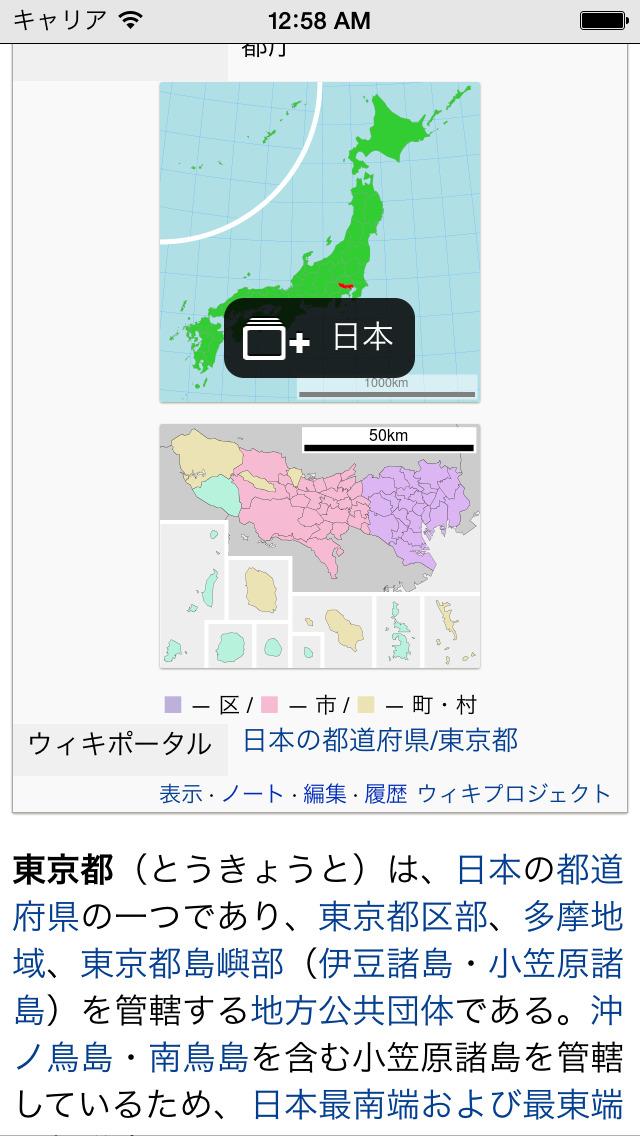 http://a3.mzstatic.com/jp/r30/Purple5/v4/25/95/25/259525e3-7d4c-237a-8642-cd15da3681d1/screen1136x1136.jpeg