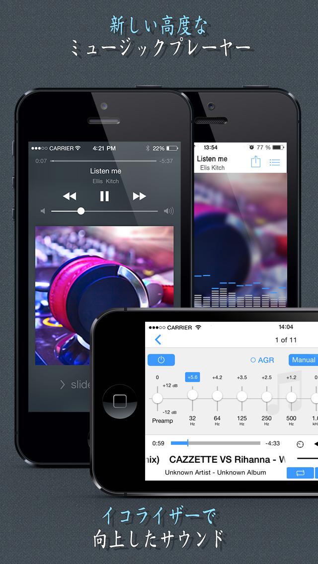 Musify Pro - 無料ミュージックをダウンロード - MP3ダウンローダーのおすすめ画像2