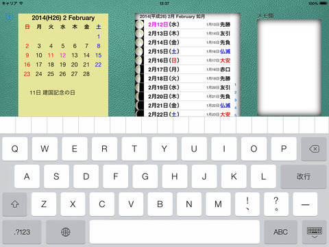 http://a3.mzstatic.com/jp/r30/Purple5/v4/28/bc/8b/28bc8bc4-d211-7ab5-8d77-fbb2af56ceaf/screen480x480.jpeg
