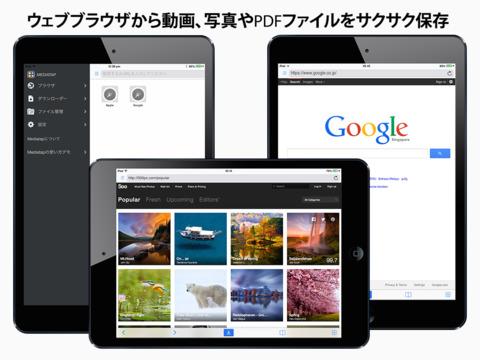 http://a3.mzstatic.com/jp/r30/Purple5/v4/2c/1b/77/2c1b771d-82b0-1f0a-c74b-6182e7b0627c/screen480x480.jpeg