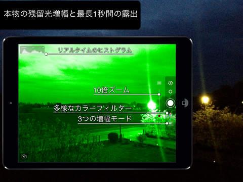 http://a3.mzstatic.com/jp/r30/Purple5/v4/2e/30/d5/2e30d521-0422-7f98-0932-765ae2ad029c/screen480x480.jpeg