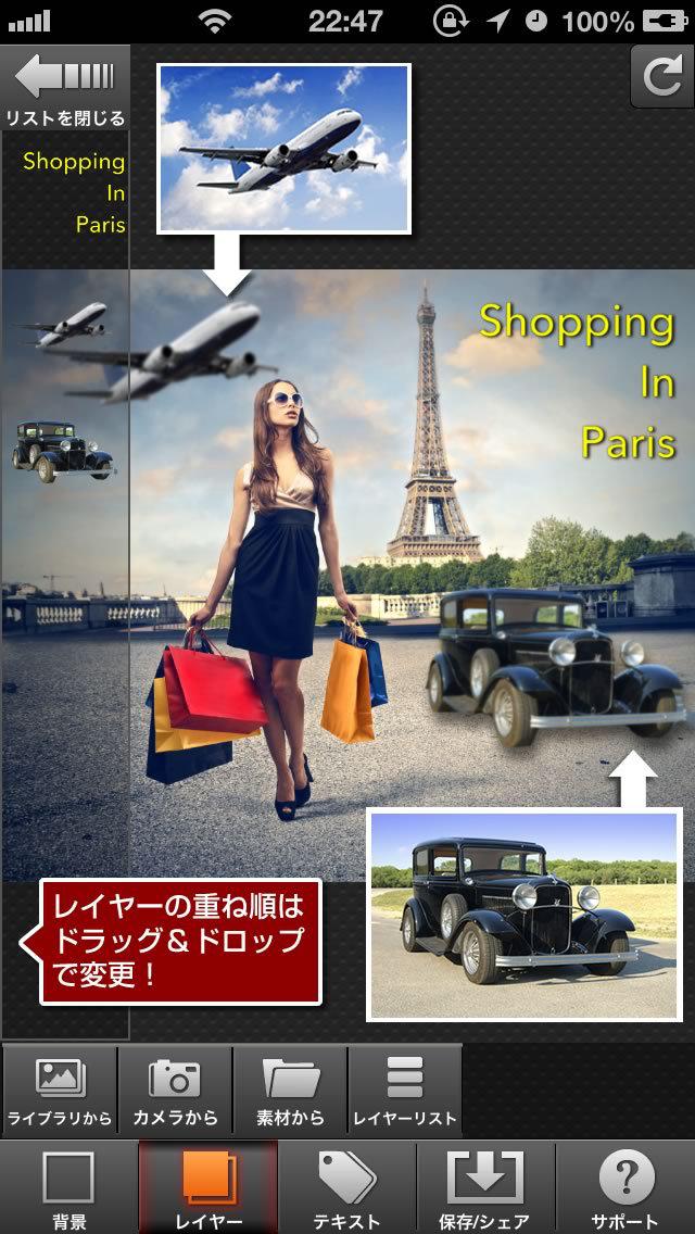 http://a3.mzstatic.com/jp/r30/Purple5/v4/2f/4e/a1/2f4ea199-b61f-8c48-d897-08d36195dfbb/screen1136x1136.jpeg