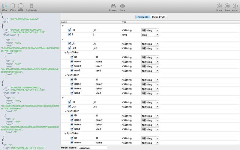 2015年5月11日Macアプリセール HTMLフォーム作成ツール「DA FormMaker」が値下げ!