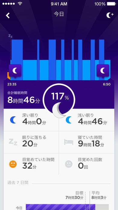 http://a3.mzstatic.com/jp/r30/Purple5/v4/32/22/62/322262dd-e64e-4811-b796-c82198576029/screen696x696.jpeg