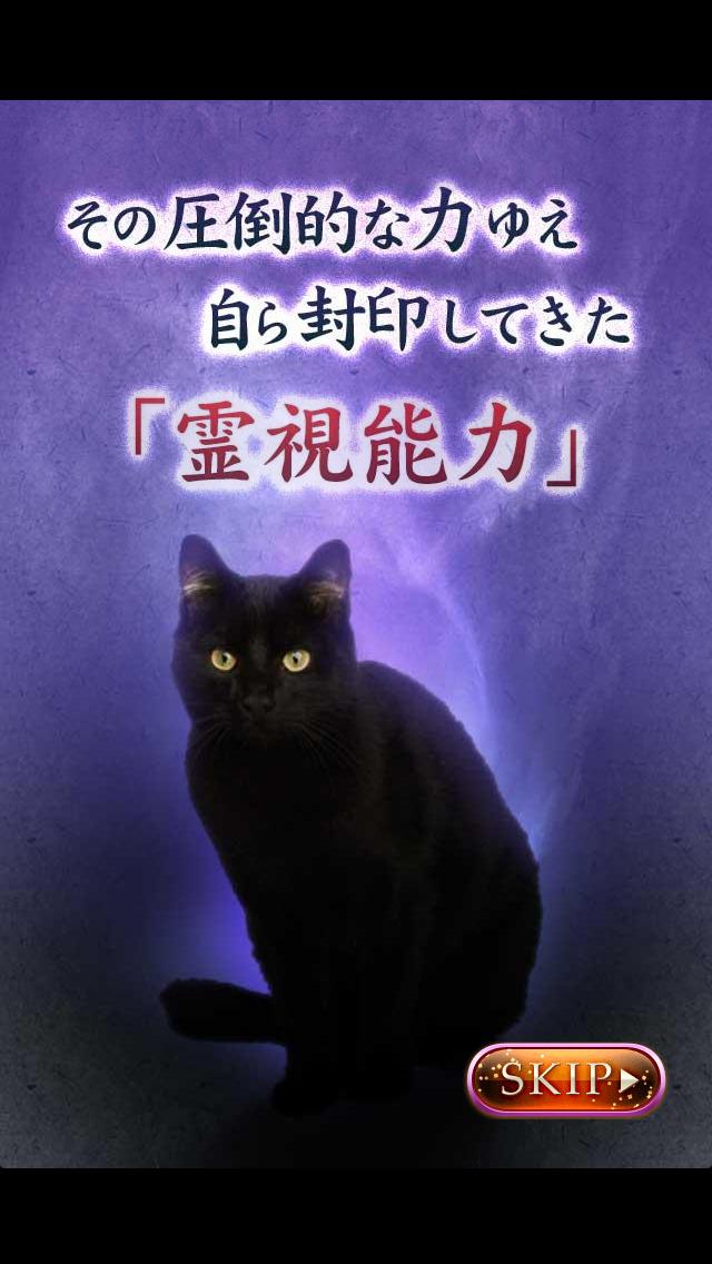 http://a3.mzstatic.com/jp/r30/Purple5/v4/3a/ac/65/3aac6590-7222-5cc6-b799-8a706813802a/screen1136x1136.jpeg