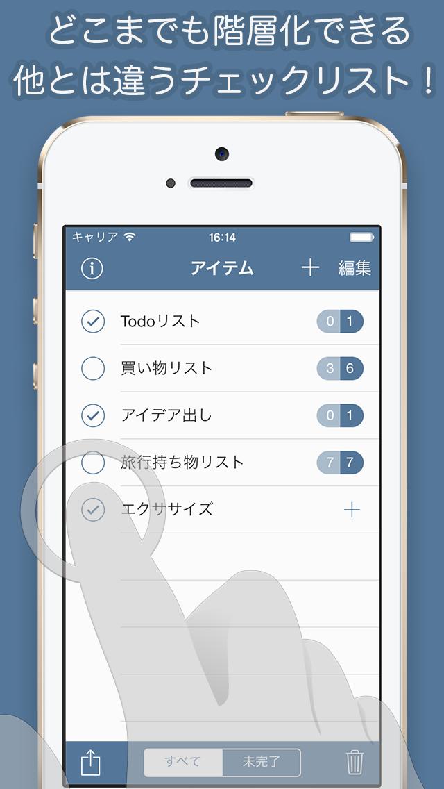 2014年8月24日iPhone/iPadアプリセール プレゼン製作ツール「Template Set for iWork」が値下げ!