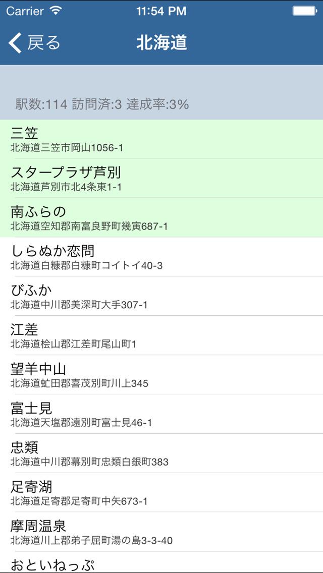 http://a3.mzstatic.com/jp/r30/Purple5/v4/3b/15/73/3b1573a8-7586-7059-3d45-8fcf158a0462/screen1136x1136.jpeg