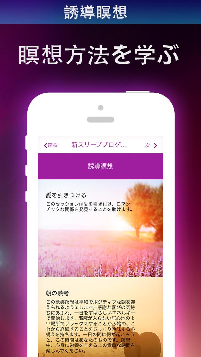 http://a3.mzstatic.com/jp/r30/Purple5/v4/41/5d/45/415d4529-d103-1bbe-2567-59a232b5fae4/screen1136x1136.jpeg