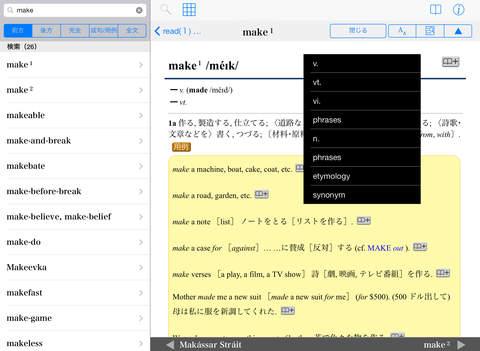 http://a3.mzstatic.com/jp/r30/Purple5/v4/46/f7/c3/46f7c300-df5f-2042-d078-8026b473ba5a/screen480x480.jpeg