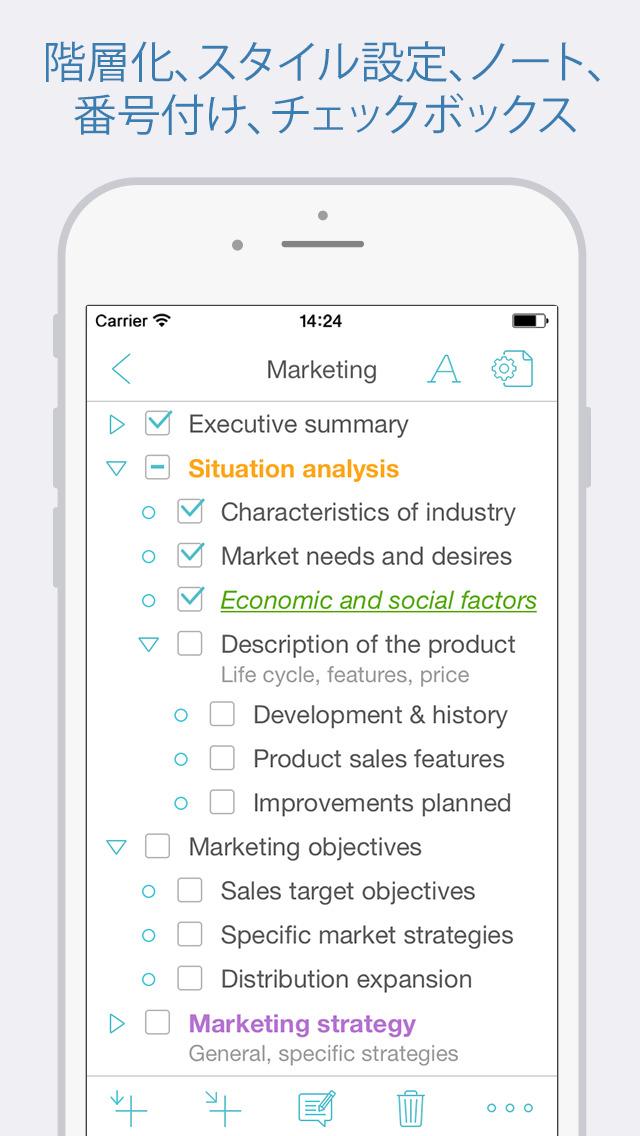 2015年8月14日iPhone/iPadアプリセール ビデオエディターツール「Veditor」が無料!