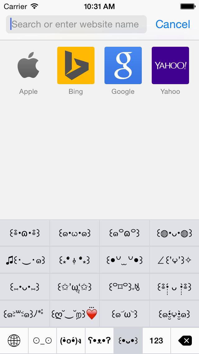 2015年10月4日iPhone/iPadアプリセール ユーティリティー・マネージャーアプリ「iPlaniShare」が無料!