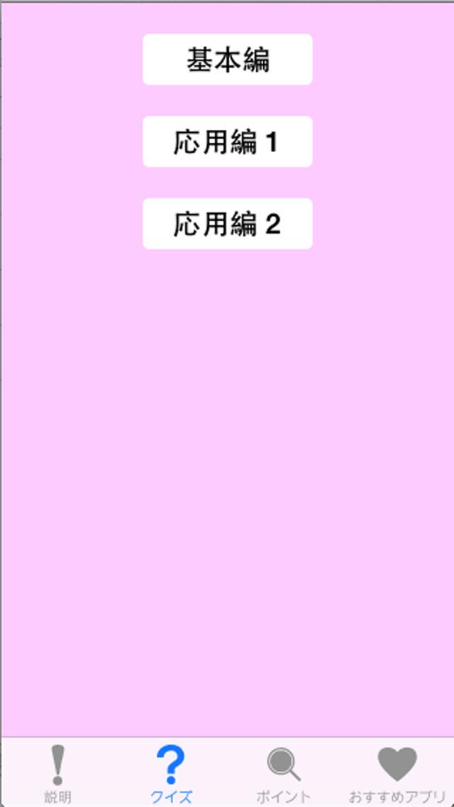 http://a3.mzstatic.com/jp/r30/Purple5/v4/48/dc/b9/48dcb9a5-6938-ba2e-4570-428923513094/screen1136x1136.jpeg