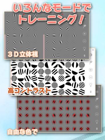 http://a3.mzstatic.com/jp/r30/Purple5/v4/4e/dc/76/4edc765d-ade2-ccee-86b1-e4e645ede94d/screen480x480.jpeg