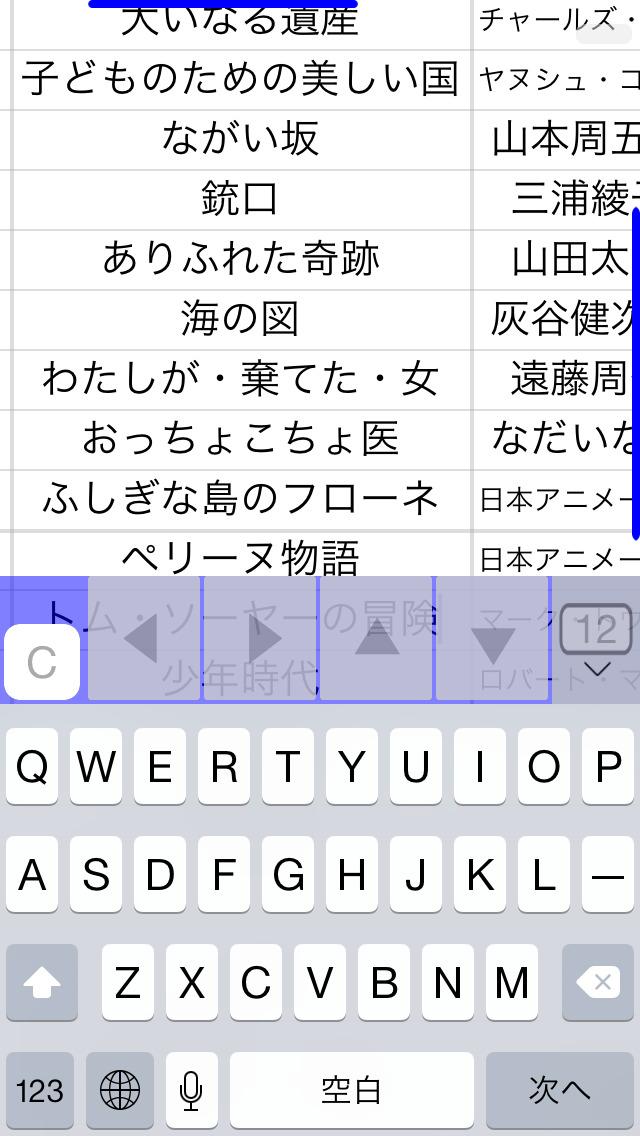 http://a3.mzstatic.com/jp/r30/Purple5/v4/53/bc/01/53bc011a-4504-2259-21d7-f8d6a8913462/screen1136x1136.jpeg