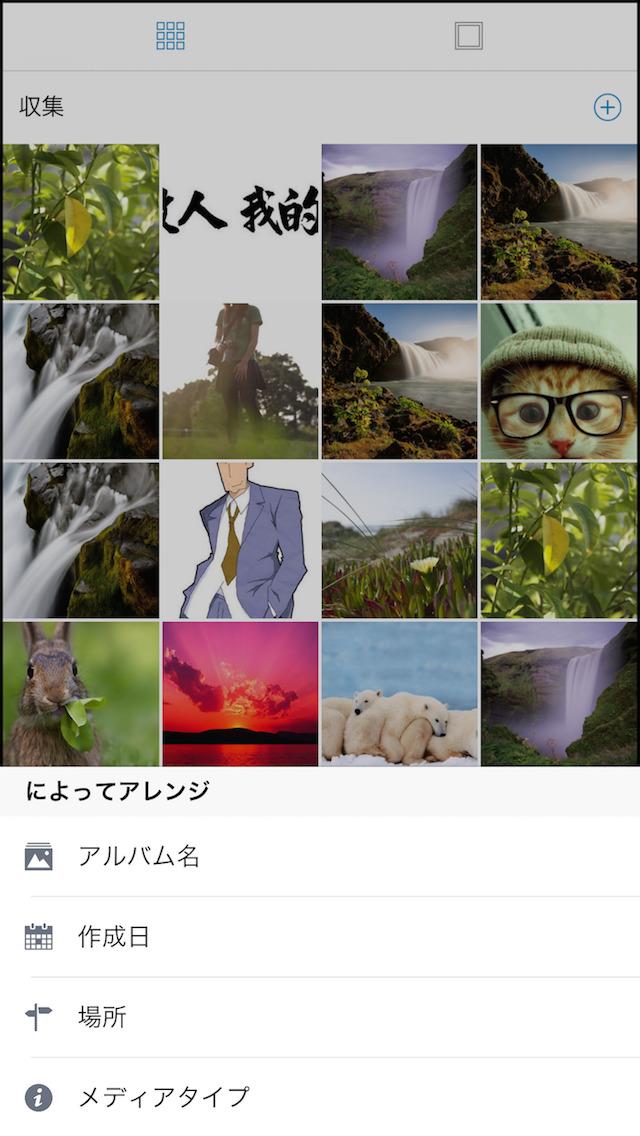 2016年3月3日iPhone/iPadアプリセール ボイス・チェンジャーアプリ「Voice Changer for Musical.ly」が無料!
