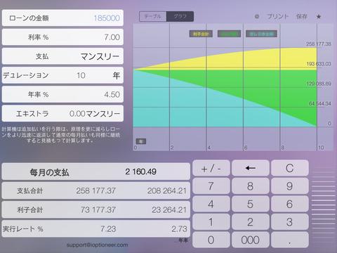 http://a3.mzstatic.com/jp/r30/Purple5/v4/59/39/15/5939155e-012d-d30f-499d-b71d7fccb52b/screen480x480.jpeg