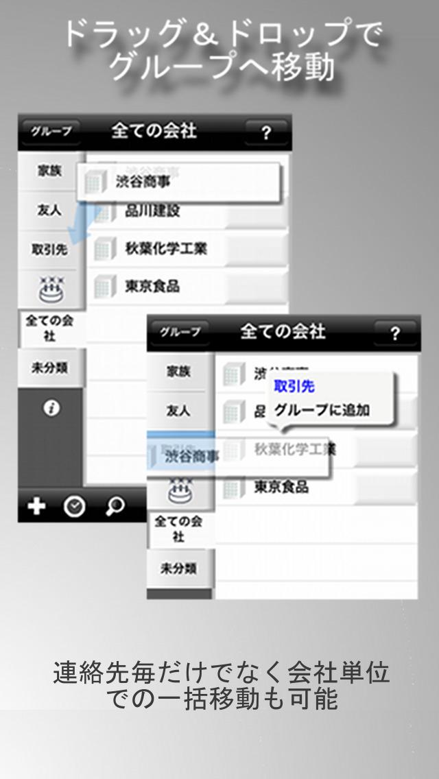 http://a3.mzstatic.com/jp/r30/Purple5/v4/5a/80/76/5a80765f-ef71-aa1a-8752-b794727b47d0/screen1136x1136.jpeg