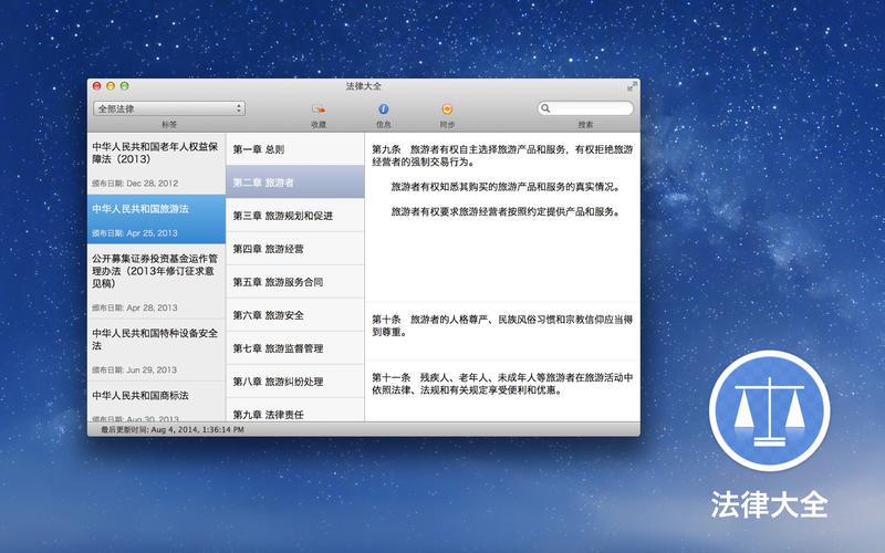 2015年3月26日Macアプリセール ページテンプレートコレクションアプリ「Suite for iWork」が値下げ!