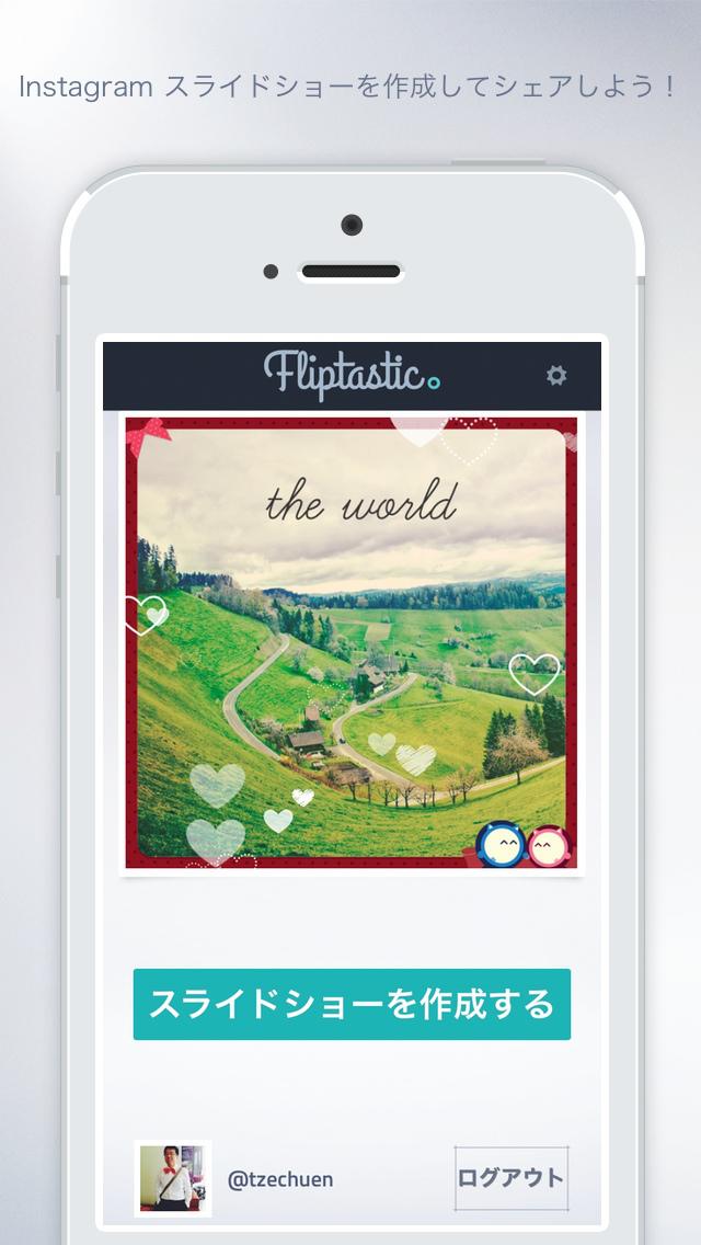 2016年3月28日iPhone/iPadアプリセール ピクチャー・スライドショー作成アプリ「Fliptastic」が無料!