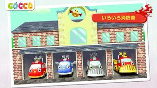 GoccoしょうぼうしゃPro - 子ども向け3D消防士ゲームのおすすめ画像5