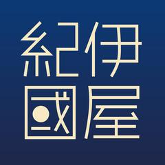 紀伊國屋書店Kinoppy | 電子書籍/小説/コミック【無料】