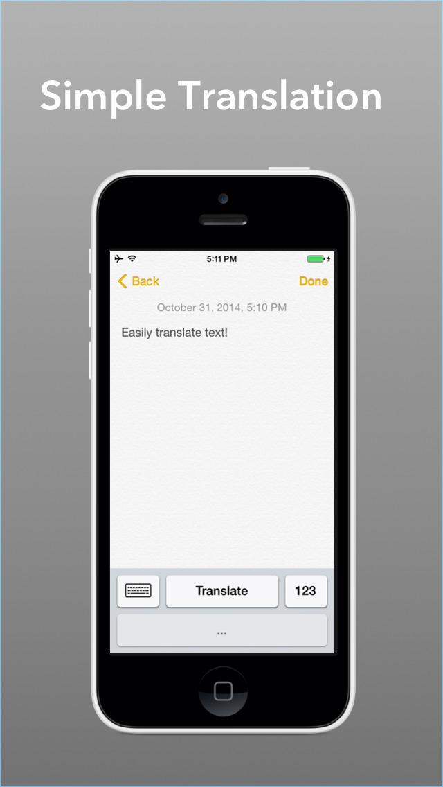2015年11月2日iPhone/iPadアプリセール テキストトランスレーターアプリ「Keyboard Translator」が無料!