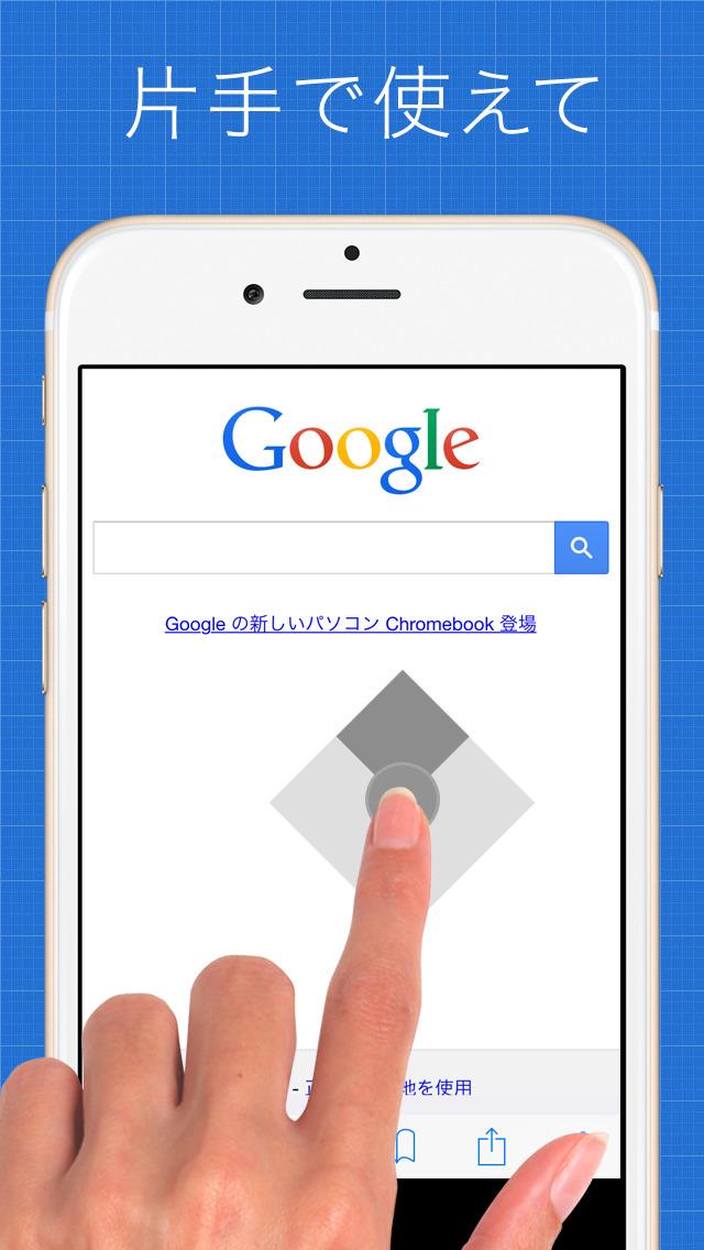2015年10月19日iPhone/iPadアプリセール ユーティリティー・ブラウザアプリ「SmartBrowser」が無料!