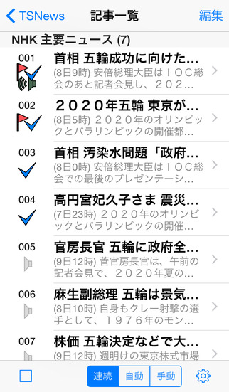 http://a3.mzstatic.com/jp/r30/Purple5/v4/6c/58/f4/6c58f4d7-ea29-4a67-aee3-503eb3c3680d/screen322x572.jpeg