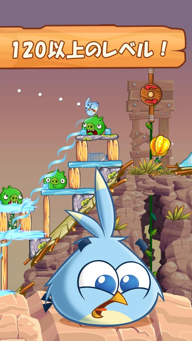 アングリーバード ステラ (Angry Birds Stella)4