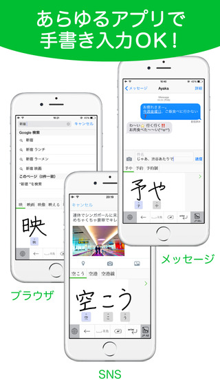 MetaMoji mazec Japanese handwriting recognition