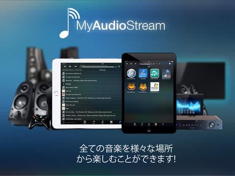 http://a3.mzstatic.com/jp/r30/Purple5/v4/75/de/9a/75de9a7b-788f-f625-4530-67931867c41b/screen480x480.jpeg