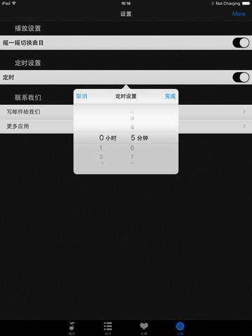 http://a3.mzstatic.com/jp/r30/Purple5/v4/76/39/15/76391575-9dae-15a0-e037-9f34a4afe0b2/screen480x480.jpeg