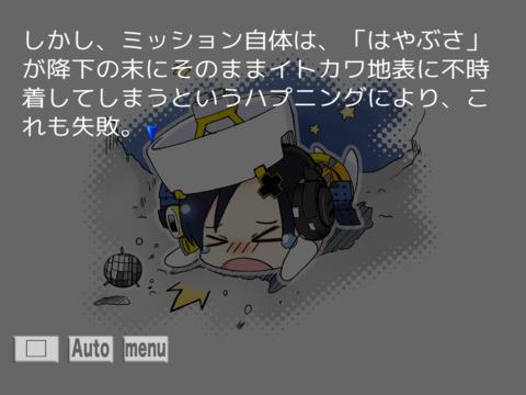 http://a3.mzstatic.com/jp/r30/Purple5/v4/78/ce/7a/78ce7ae9-b7a8-ae66-6d4d-b4ccf664ddd1/screen480x480.jpeg