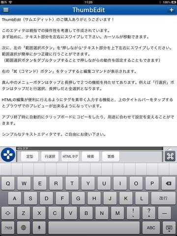 http://a3.mzstatic.com/jp/r30/Purple5/v4/79/2a/ed/792aed97-dfe2-cf6d-98ba-cbbd02969bf7/screen480x480.jpeg