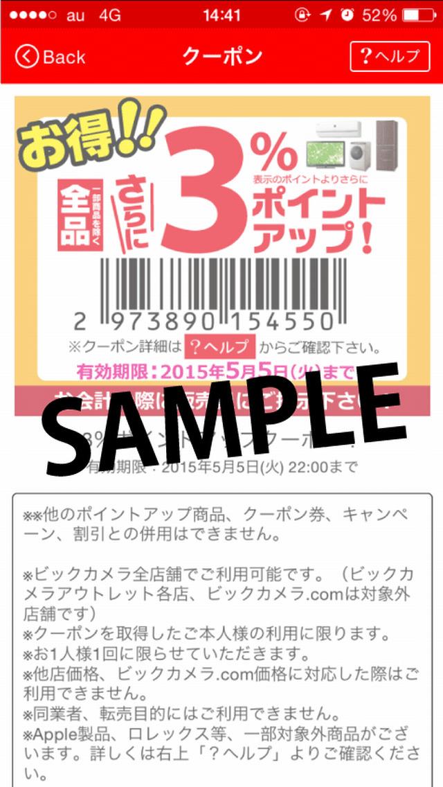 http://a3.mzstatic.com/jp/r30/Purple5/v4/7b/a2/33/7ba233f5-a63a-a0f7-a13b-3781dd3194c8/screen1136x1136.jpeg