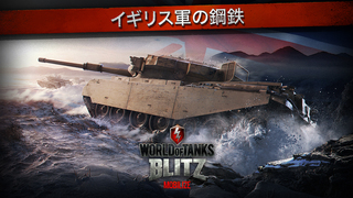 World of Tanks Blitz-SS