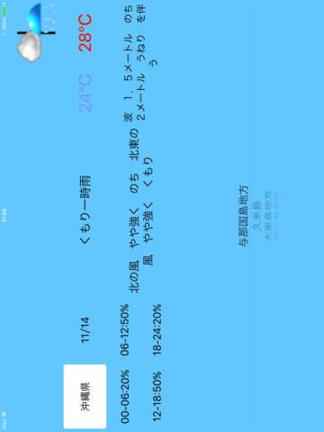 http://a3.mzstatic.com/jp/r30/Purple5/v4/81/3c/ea/813ceab1-5f6c-f1e3-04ba-b2404ada619d/screen480x480.jpeg