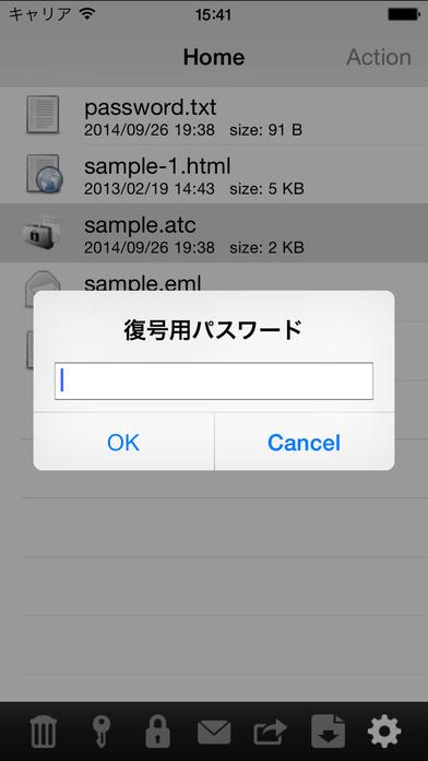 http://a3.mzstatic.com/jp/r30/Purple5/v4/89/eb/96/89eb966f-27a6-6570-0aac-576bebdb4407/screen696x696.jpeg
