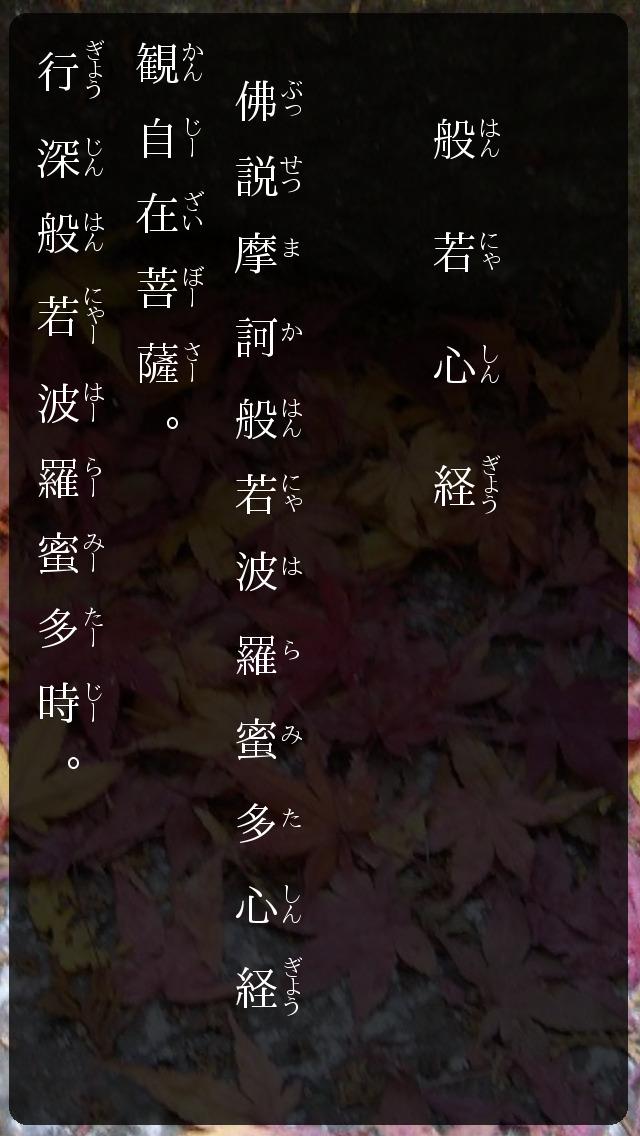 http://a3.mzstatic.com/jp/r30/Purple5/v4/8f/5a/58/8f5a589e-e6f3-996c-cd88-e677e87fb770/screen1136x1136.jpeg