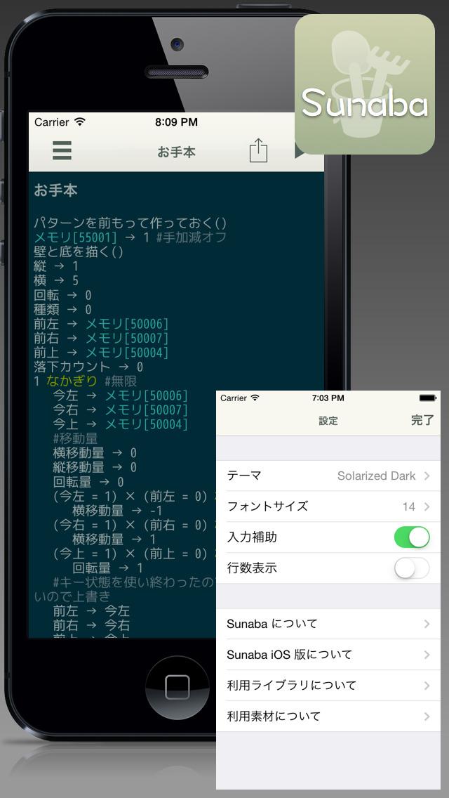 http://a3.mzstatic.com/jp/r30/Purple5/v4/90/55/a3/9055a348-1794-9e8f-4dd1-b880ce977df0/screen1136x1136.jpeg