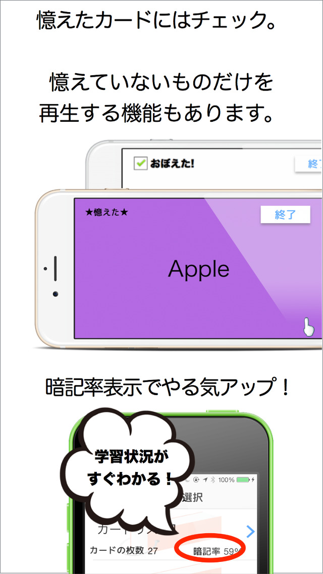 http://a3.mzstatic.com/jp/r30/Purple5/v4/93/6d/16/936d1638-7e75-0524-6bcf-b174a9d3cb54/screen1136x1136.jpeg